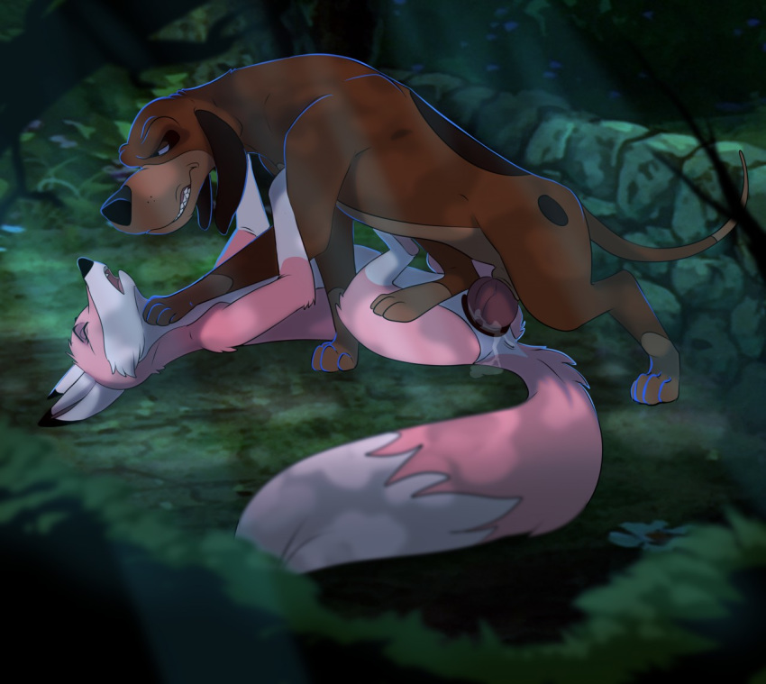 dangerous the alps forest and gallery G senjou no maou cg