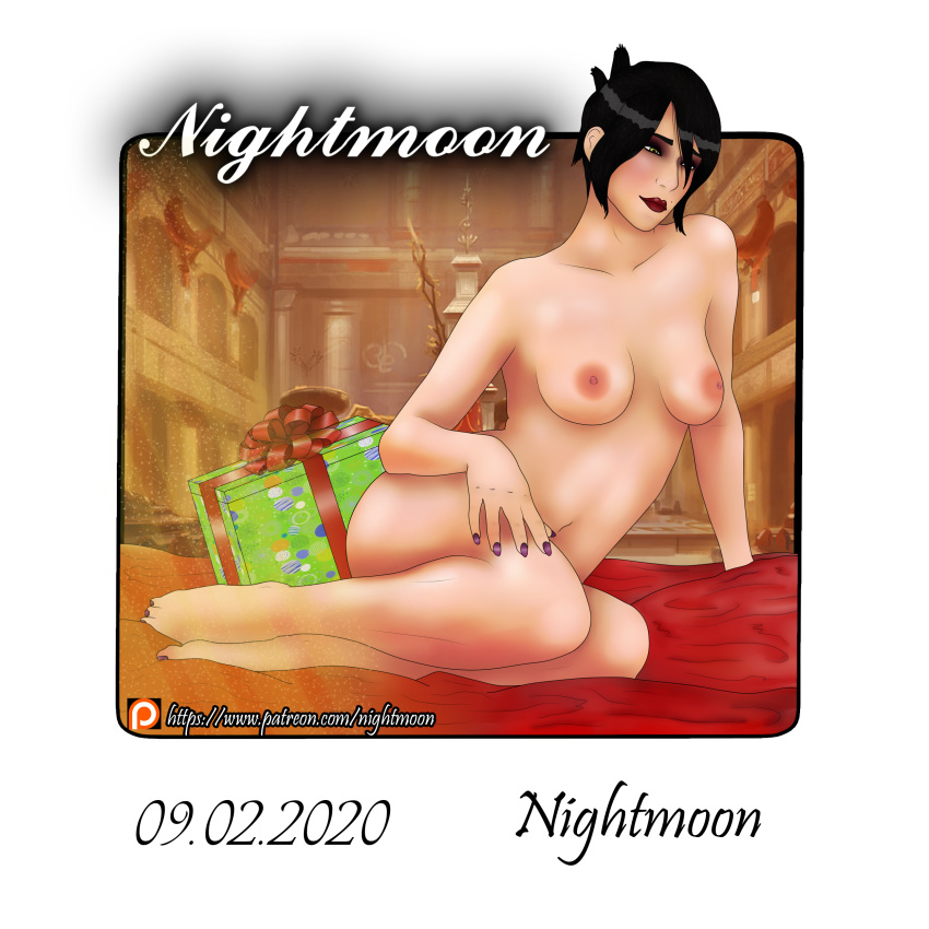 dragon inquisition age Return of the living dead nude