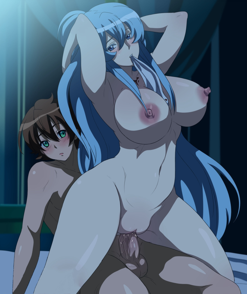 ga kill nude chelsea akame How to get the cat girl in huniepop