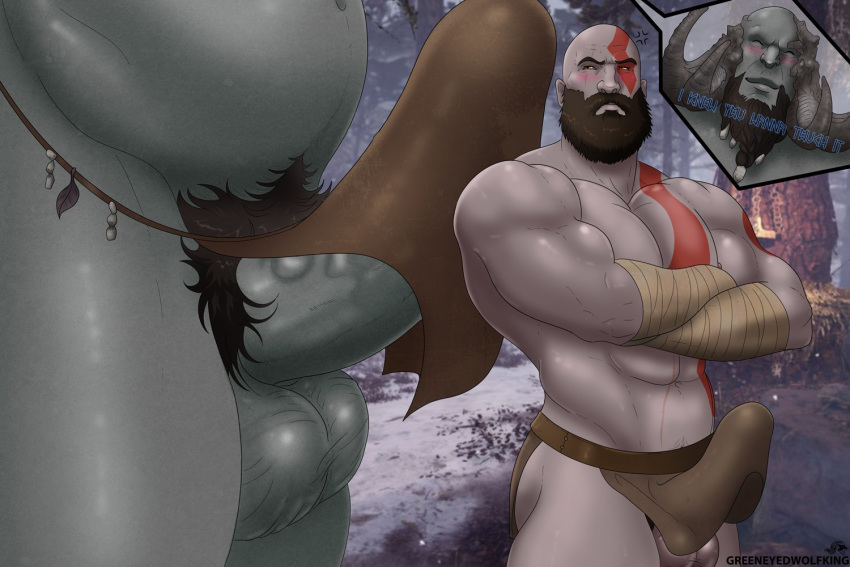 god trillion destruction faust of Ghost in the shell futa