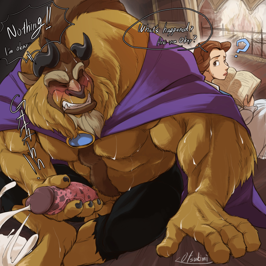 and beauty the belle beast pregnant Fire emblem: thracia 776